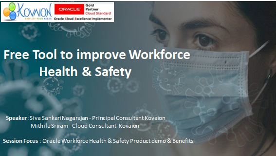 Free Implementation of Workforce Health and Safety in Oracle HCM Cloud